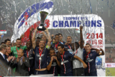 PSG Asia Summer Tour