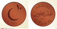 Mideast Islamic State Currency