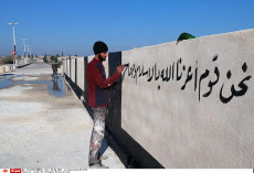 Inside The Caliphate Nation Of Fear