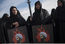 Protests against execution of Sheikh Nimr al-Nimr