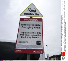 An electric car charger at an Oxford Service station, Britain - 27 Jan 2016