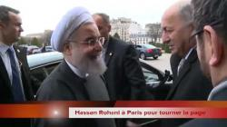 France Rouhani officially welcomed to France