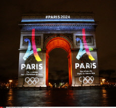 Unveiling of Paris' 2024 Olympic Games logo on the Arc de Triomphe