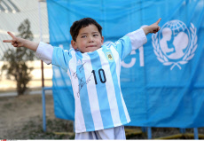 Afghan Messi Shirt