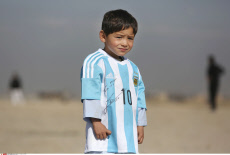 Afghanistan Messi Shirt