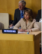 NY: Princess Haya bint Hussein of Jordan Visits the UN