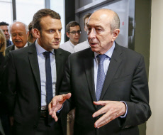 Emmanuelle Macron, and Mayor of Lyon Collomb visit the Institute of Pediatric Oncology in Lyon