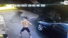 Son Dances Cleaning Dads Car