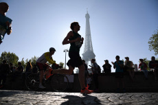 41st Paris Marathon in Paris