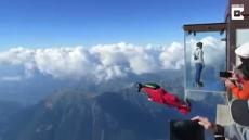 Wingsuit Jump Next To Tourists
