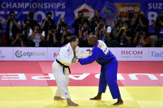 Hungary World Judo Championships