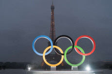 Paris: Host City of the 2024 Games