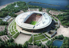 Football: Russia FIFA World Cup 2018 Stadiums