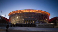 Yekaterinburg-Arena Central Stadium for Football World Cup 2018
