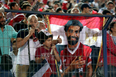 Russia 2018: Egypt's national team