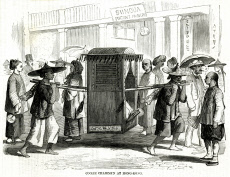 Sedan Chair in Hong Kong