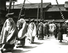 Procession of Lama Priests in Kyoto, Japan