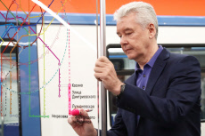 Russia: Moscow Mayor Sobyanin launches first section of Moscow Metro's Nekrasovskaya Line
