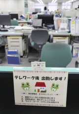 Smooth Biz starts for Olympics in Tokyo