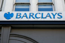Barclays' half-year profits surge to highest in a decade, London, UK - 01 Aug 2019