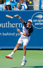 Western and Southern Open tennis tournament, Cincinnati, USA - 16 Aug 2019