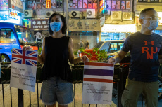 Protesters form human chain in Hong Kong, China - 23 Aug 2019