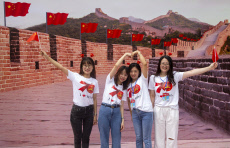 China: China launches nationwide campaign to celebrate 70th anniversary of the republic