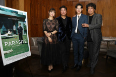 NEON's 'PARASITE' premiere, Afterparty, 57th New York Film Festival, USA - 08 Oct 2019