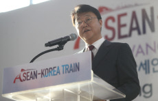 ASEAN-Korea Train launched