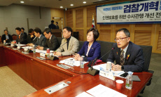 Debate on prosecution reform
