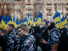 Kiev Day of the defender of Ukraine