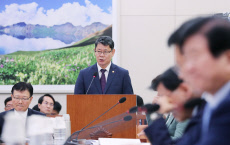 Parliamentary audit of unification ministry