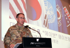 USFK chief at forum