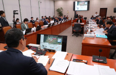 Parliamentary inspection of unification ministry