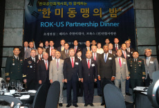 ROK-US Partnership Dinner