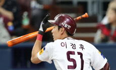 Heroes hitter Lee voted MVP