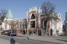 Russia: Moscow's Bakhrushin State Central Theatre Museum