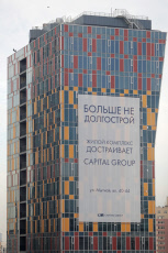 Russia: Unfinished residential complex Sky House in Moscow to be completed