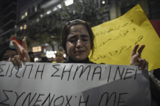 Greece Kurds Protest