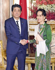 Suu Kyi meets Japan's PM Abe in Tokyo