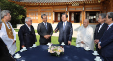 Moon meets religious leaders
