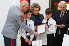 Russia: Ceremony to award children and teens who displayed courage and saved lives at Russian Federation Council