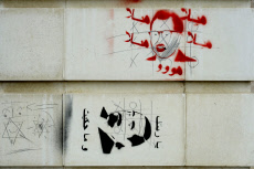 Graffitis in downtown Beirut during Revolution 2019 Lebanon.