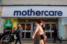 Mothercare to appoint administrators for UK chain, London, UK - 04 Nov 2019