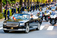 Royal Parade to mark the enthronement of Emperor Naruhito
