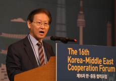 S. Korea-Mideast cooperation forum