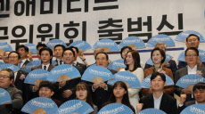 Launch of Korean National Committee for U.N. Habitat