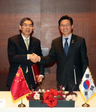 Korea-China bell pepper MOU