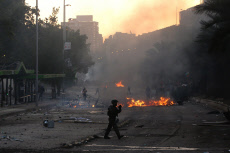 Social protests and general strike shake Chile with massive mobilizations