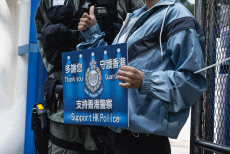 Pro-police Rally in Admiralty, China - 16 Nov 2019